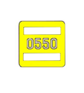 Номерной знак 231.81.016