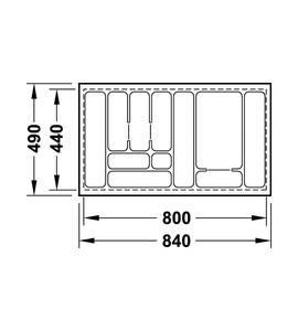 Лоток 840х490х50 мм 556.62.630