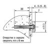 Держатель стекла 5.11 M (01) никель 22 мм Lincos 5.11 М (01) 22 мм