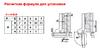Мебельная петля для стекла H501A/0410