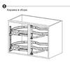 Корзина выкатная LOTUS, 900-1000 мм, R KRM10/900-1000/R
