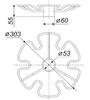 Полка для бокалов SPK102 SPK102/CP