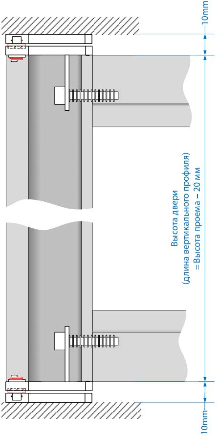 аристо 4 в 1 инструкция - фото 7